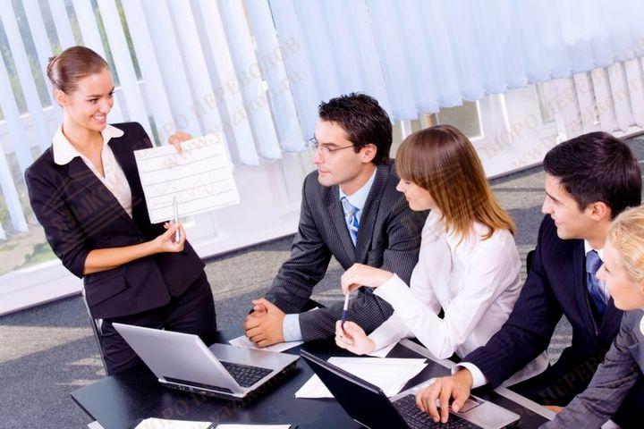 Перевод на переговорах и конференциях