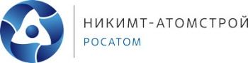 nikimt-atomstroy